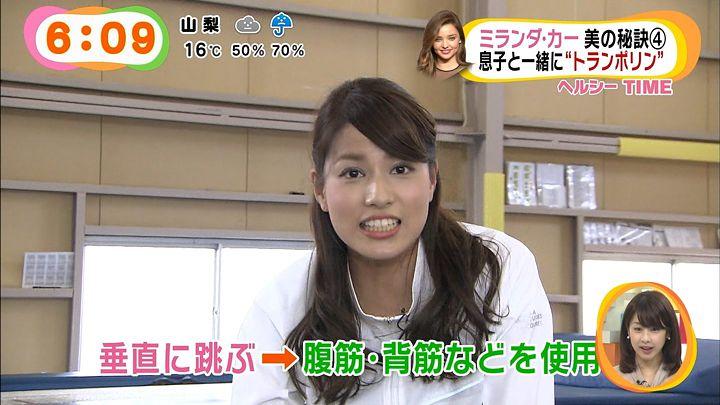 nagashima20150319_26.jpg