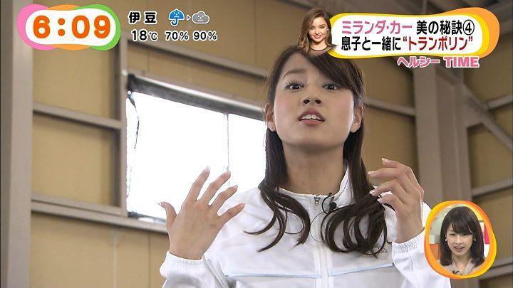 nagashima20150319_29.jpg