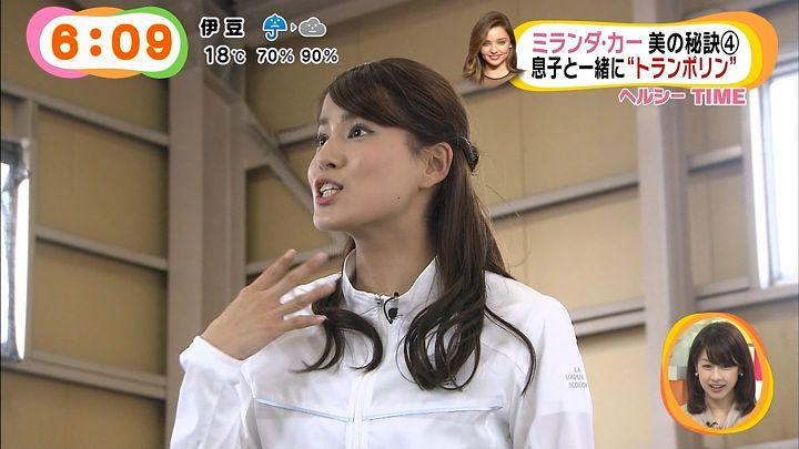 nagashima20150319_30.jpg