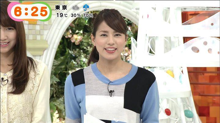 nagashima20150319_37.jpg