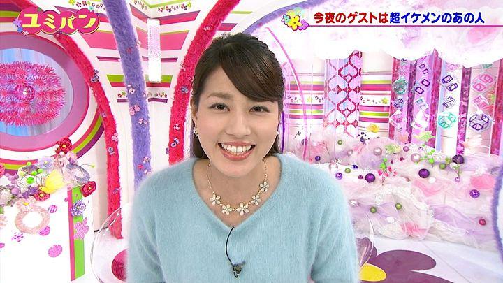 nagashima20150319_39.jpg