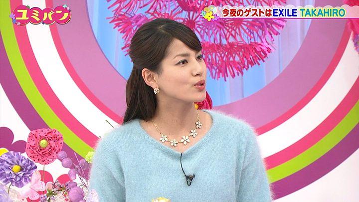 nagashima20150319_41.jpg