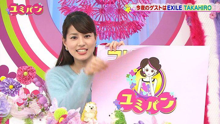 nagashima20150319_43.jpg