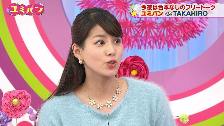 nagashima20150319_49.jpg