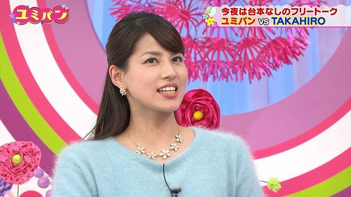 nagashima20150319_51.jpg