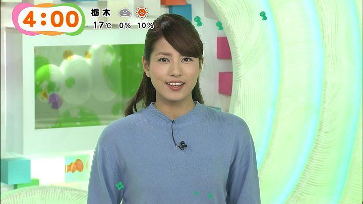 nagashima20150320_03.jpg