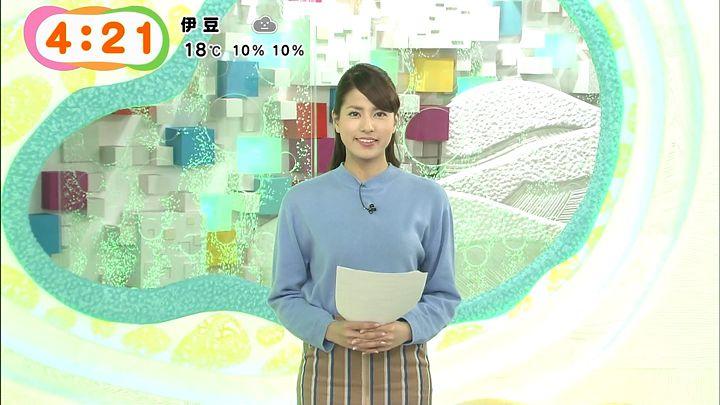 nagashima20150320_04.jpg