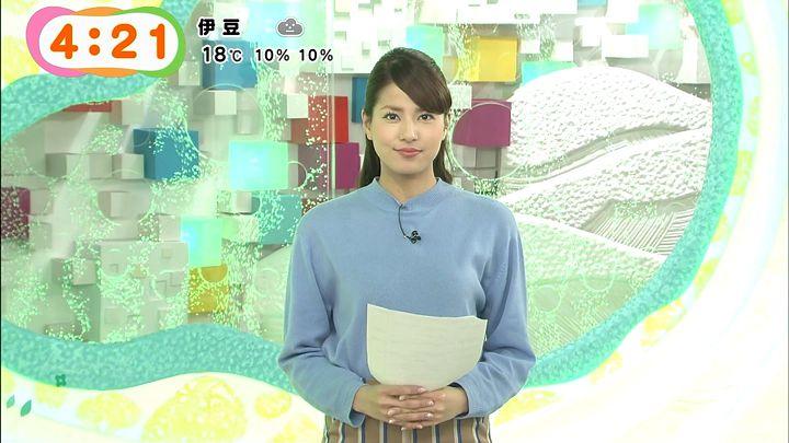 nagashima20150320_05.jpg