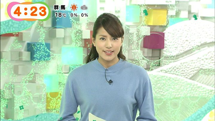 nagashima20150320_06.jpg