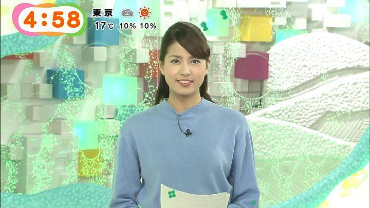 nagashima20150320_13.jpg