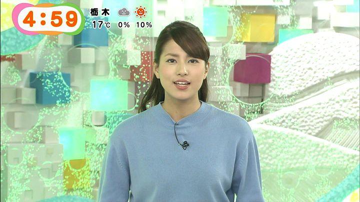 nagashima20150320_14.jpg