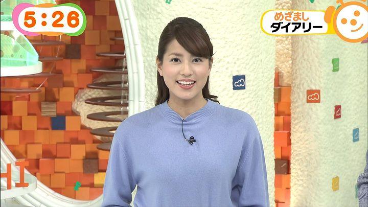 nagashima20150320_19.jpg