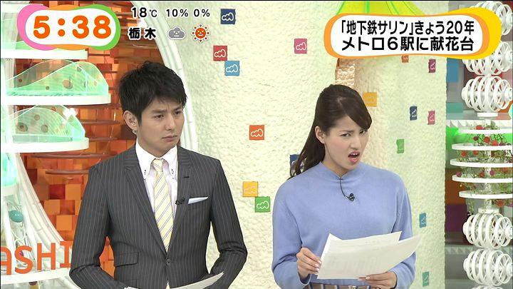nagashima20150320_21.jpg