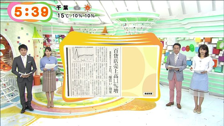 nagashima20150320_22.jpg
