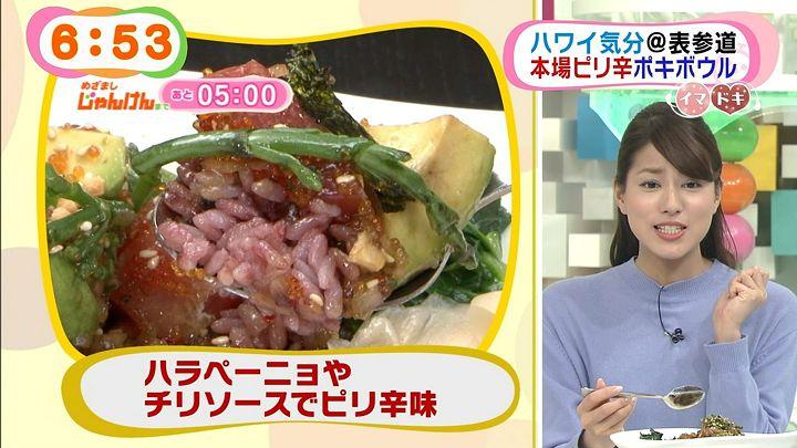 nagashima20150320_25.jpg