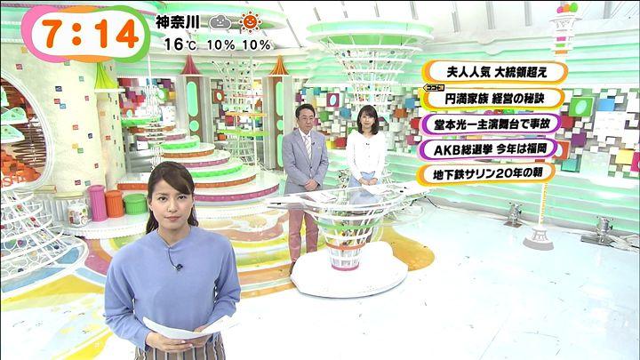 nagashima20150320_27.jpg