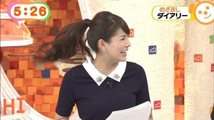nagashima20150323_04.jpg