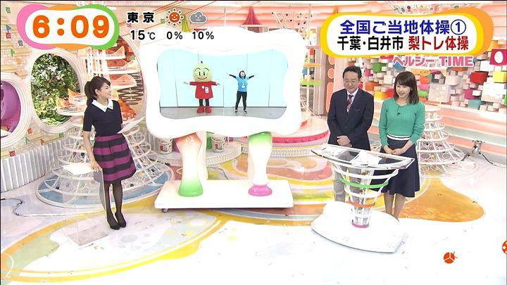 nagashima20150323_07.jpg