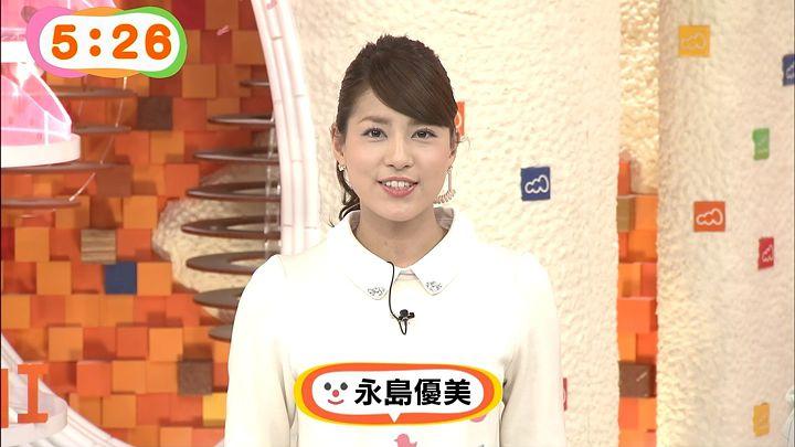 nagashima20150324_02.jpg