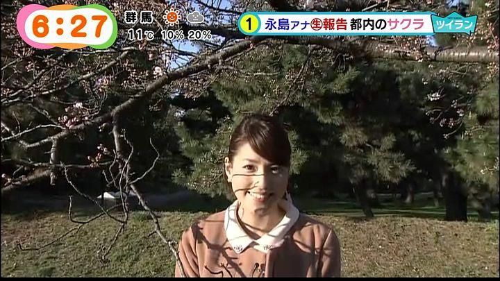 nagashima20150324_06.jpg