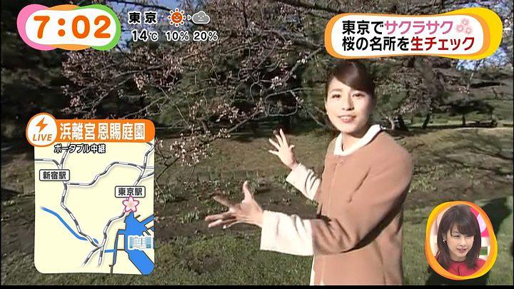 nagashima20150324_07.jpg