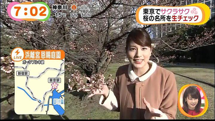 nagashima20150324_08.jpg