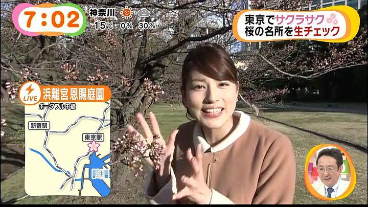 nagashima20150324_09.jpg