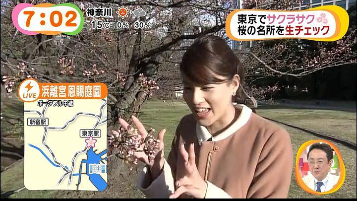nagashima20150324_10.jpg