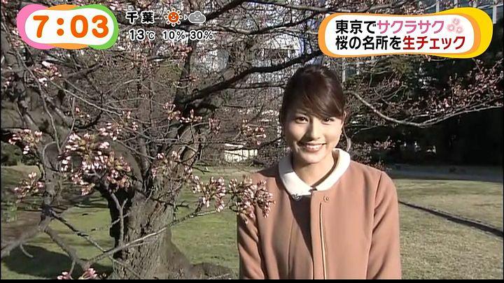 nagashima20150324_11.jpg