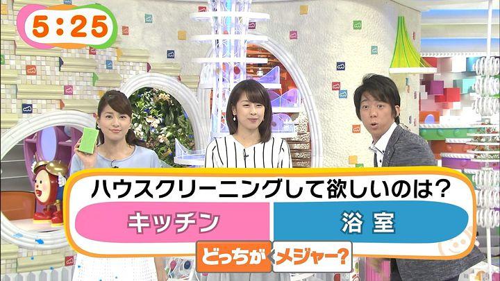 nagashima20150325_01.jpg