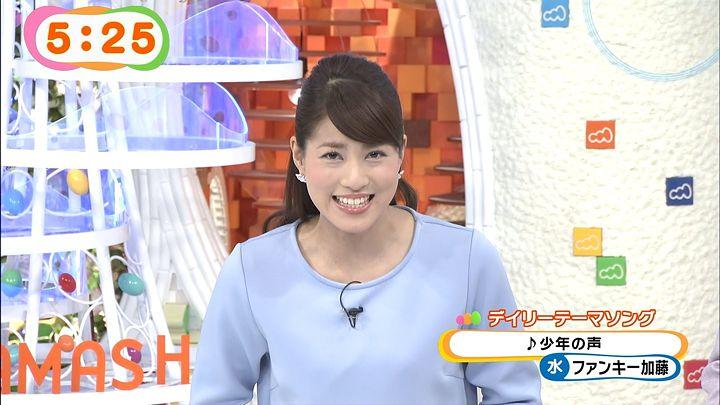 nagashima20150325_02.jpg