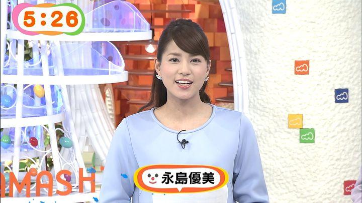 nagashima20150325_03.jpg