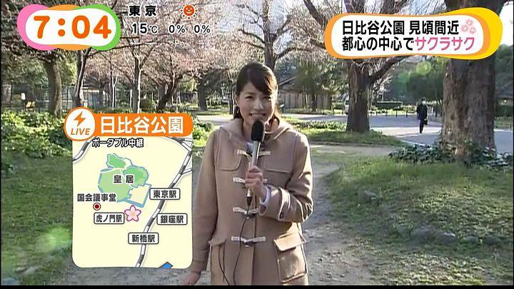 nagashima20150326_05.jpg