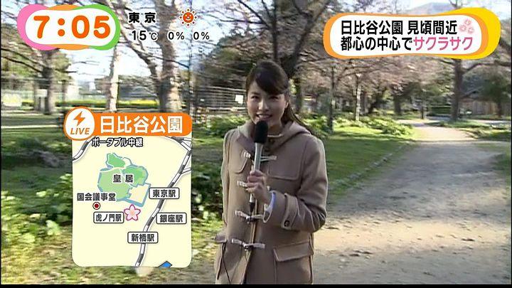nagashima20150326_06.jpg