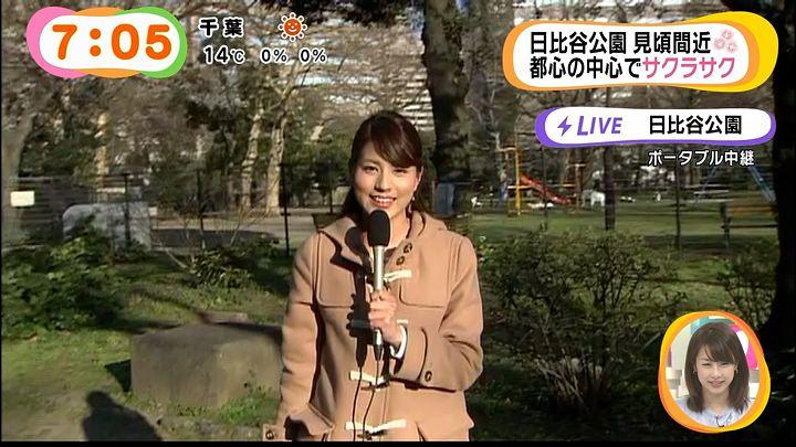 nagashima20150326_07.jpg