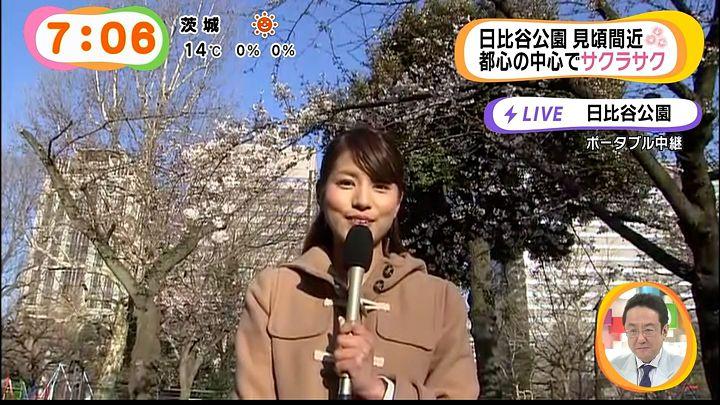 nagashima20150326_10.jpg