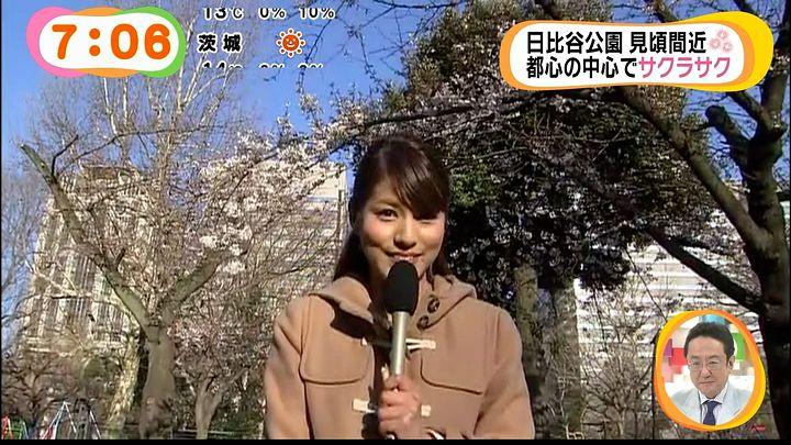 nagashima20150326_11.jpg