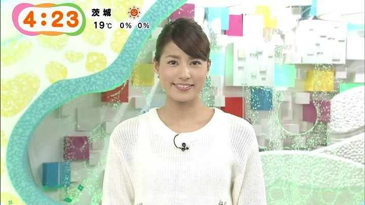 nagashima20150327_04.jpg