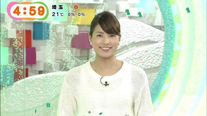 nagashima20150327_06.jpg