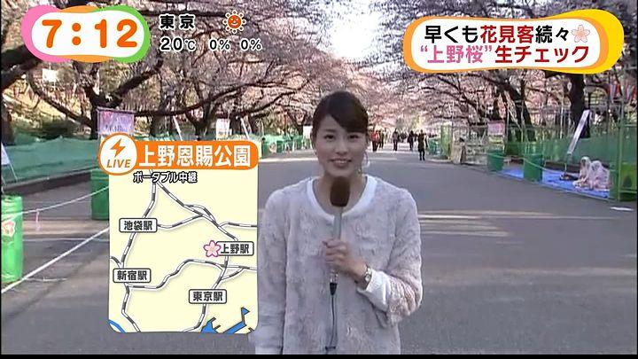 nagashima20150327_15.jpg