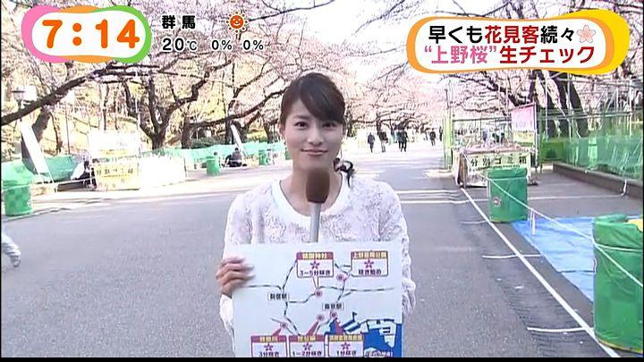 nagashima20150327_18.jpg