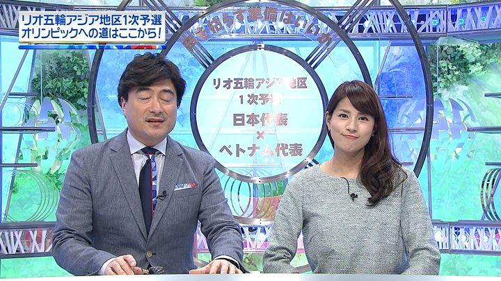 nagashima20150329_02.jpg