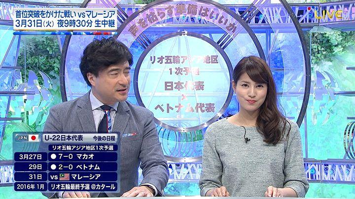 nagashima20150329_06.jpg