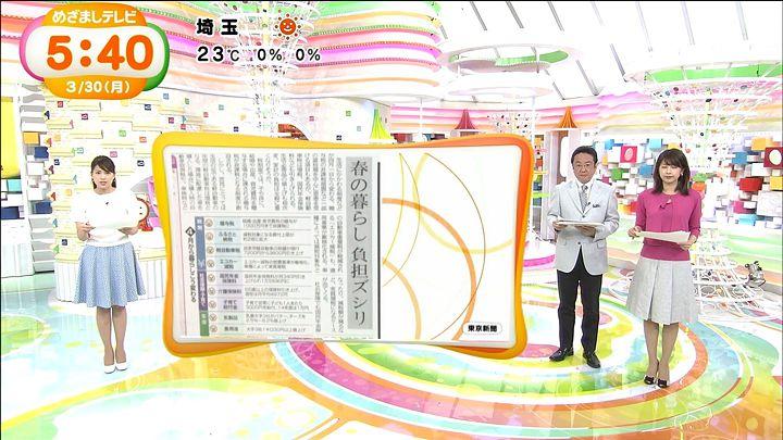 nagashima20150330_02.jpg