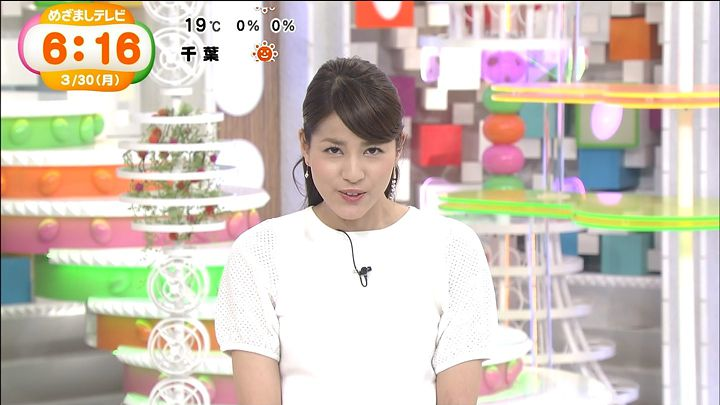 nagashima20150330_04.jpg