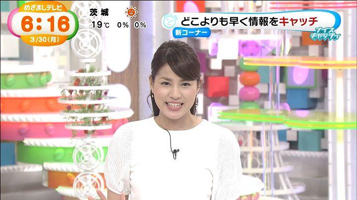 nagashima20150330_05.jpg