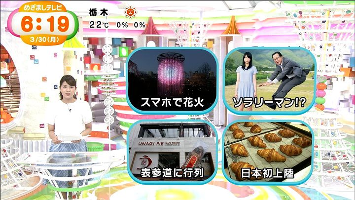 nagashima20150330_07.jpg