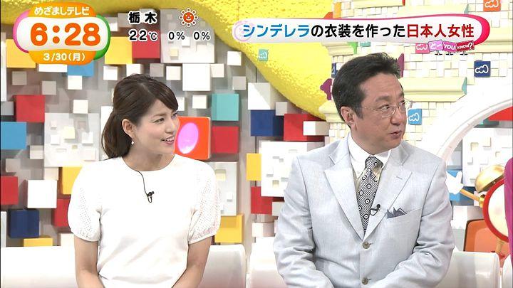 nagashima20150330_09.jpg