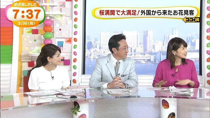 nagashima20150330_12.jpg