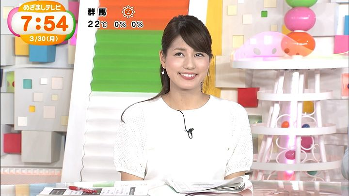 nagashima20150330_14.jpg